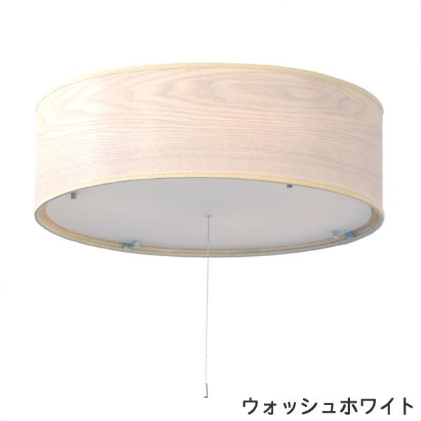 ル・チェルカ(LuCerca)4灯シーリングライト ベニー ワン(Venir 1)【おしゃれ】ウォッシュホワイトの全体画像