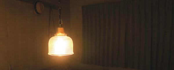 ル・チェルカ(LuCerca)1灯ペンダントライト ワンダ ミニ(WANDA mini)【おしゃれ】の使用画像