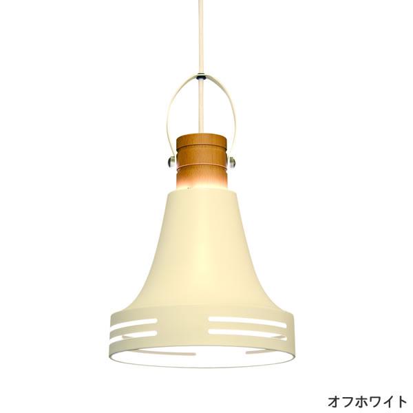 ル・チェルカ(LuCerca)1灯ペンダントライト ウッドベル(Wood Bell)【おしゃれ】オフホワイトの全体画像