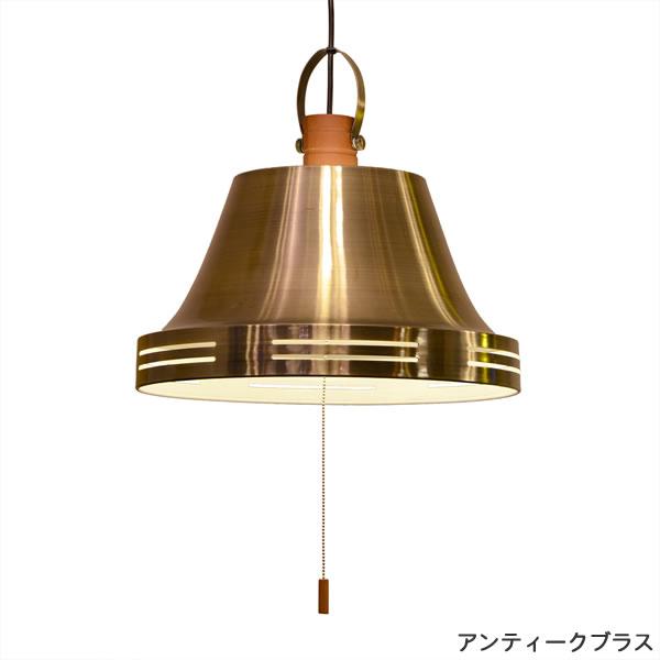 ル・チェルカ(LuCerca)3灯ペンダントライト ウッドベル(Wood Bell)【おしゃれ】アンティークブラスの全体画像