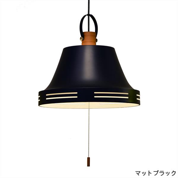 ル・チェルカ(LuCerca)3灯ペンダントライト ウッドベル(Wood Bell)【おしゃれ】マットブラックの全体画像