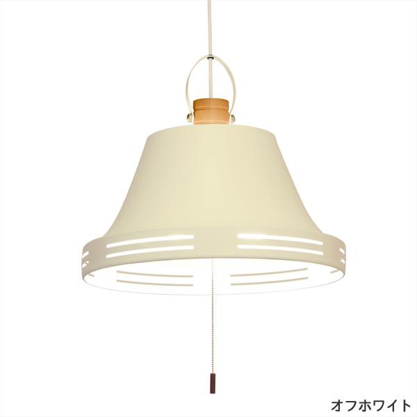 ル・チェルカ(LuCerca)3灯ペンダントライト ウッドベル(Wood Bell)【おしゃれ】オフホワイトの全体画像
