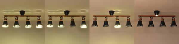 ル・チェルカ(LuCerca)シーリングライト ウッドベル(Wood Bell)【おしゃれ/スポットライト】の点灯パターン詳細画像