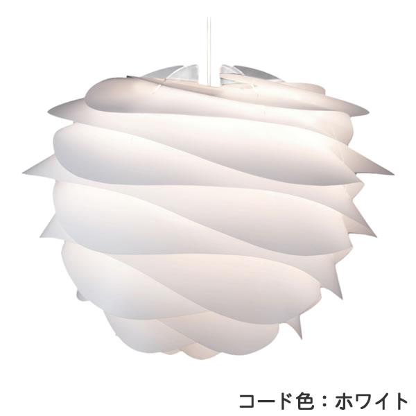 ヴィータ(VITA)ペンダントライト カルミナ(Carmina)【北欧/おしゃれ】コードホワイトの全体画像