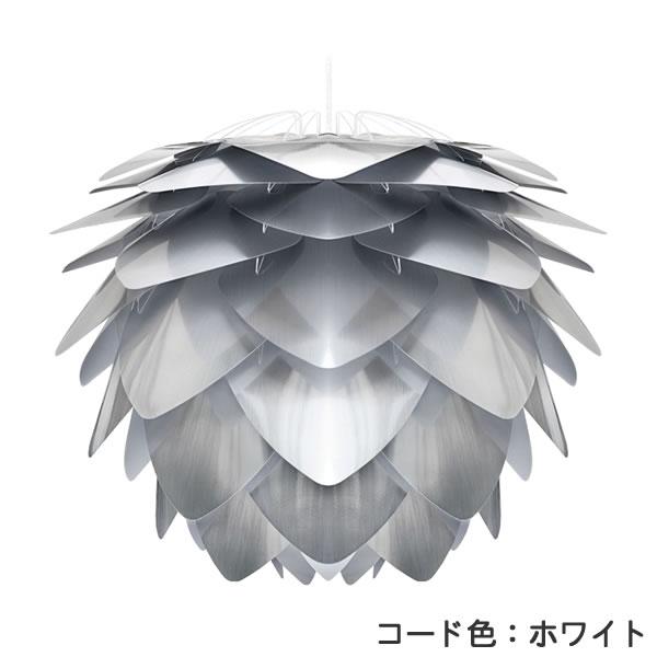 ヴィータ(VITA)ペンダントライト シルヴィア スチール(Silvia steel)【北欧/おしゃれ】コード色ホワイトの全体画像