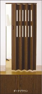 木製風窓付きパネルドア クレア ダークブラウン色(オーダー)【間仕切り/アコーディオン】へ