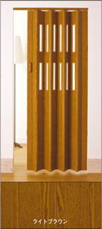 木製風窓付きパネルドア クレア ライトブラウン色(オーダー)【間仕切り/アコーディオン】へ