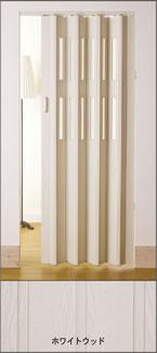 木製風窓付きパネルドア クレア ホワイトウッド色(オーダー)【間仕切り/アコーディオン】へ