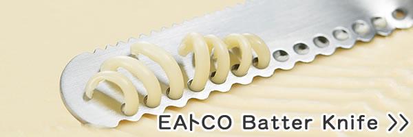 EAトCO バターナイフ ヌル(Nulu)【調理器具】へ