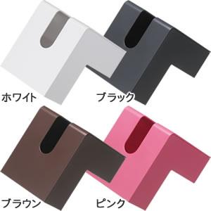 アッシュコンセプト フォリオ(Folio)D-660【ティッシュケース】各カラーの画像