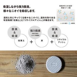 soil(ソイル)フレッシェン フォー トラッシュカン【キッチン雑貨】の機能詳細画像