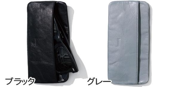 hmny サングラスケース【革/おしゃれ】ブラックとグレーの詳細画像