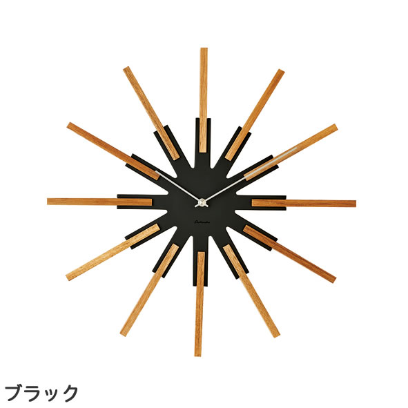 掛け時計 シリオ(Sirio)【北欧/木製/インテリア】ブラックの全体画像