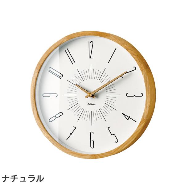 電波掛け時計 ブードリー(Boudry)【北欧/木製/インテリア】ナチュラルの全体画像