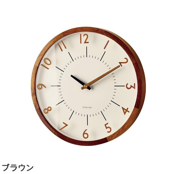 電波掛け時計 オラント(Oland)【北欧/木製/インテリア】ミックスの全体画像