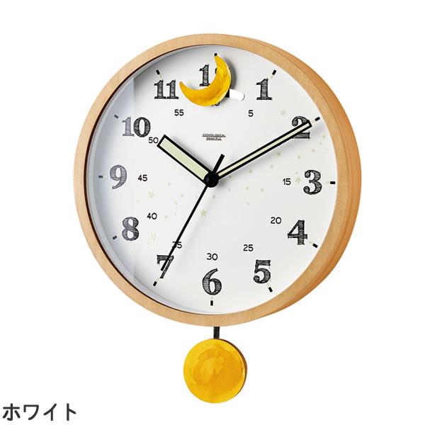 掛け時計 トード(Todo)【子供部屋/木製/インテリア】ホワイトの全体画像