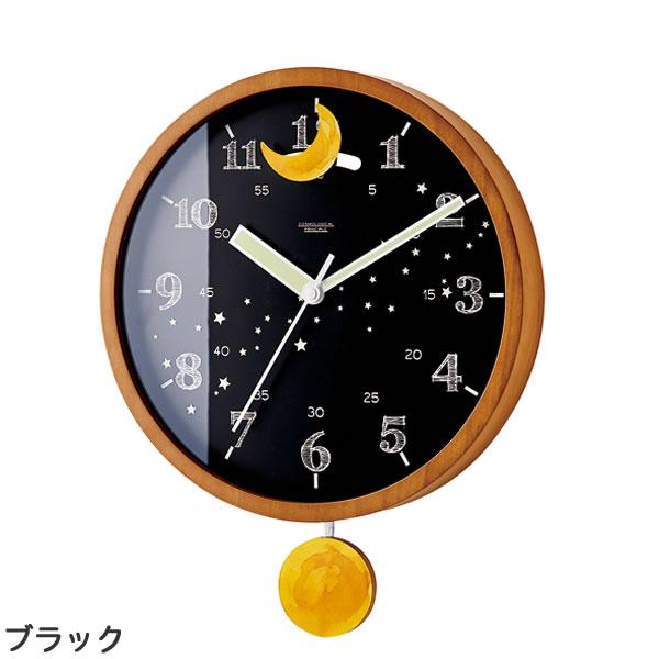 掛け時計 トード(Todo)【子供部屋/木製/インテリア】ブラックの全体画像