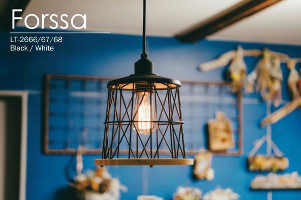 ペンダントライト フォルッサ(Forssa)【おしゃれ/インテリア照明】のリビング使用画像