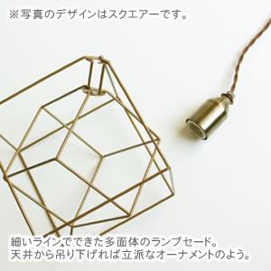 ペンダントライト ブレイス(Bleis)【おしゃれ/インテリア照明】の詳細画像