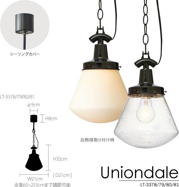 ペンダントライト ユニオンデール(Uniondale)【おしゃれ/インテリア照明】の詳細説明画像