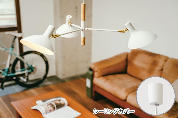 ペンダントライト マイネル(Mainel)【おしゃれ/インテリア照明】のリビング使用画像