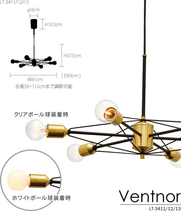 ペンダントライト ヴェントナー(Ventnor)【おしゃれ/インテリア照明】の詳細説明画像