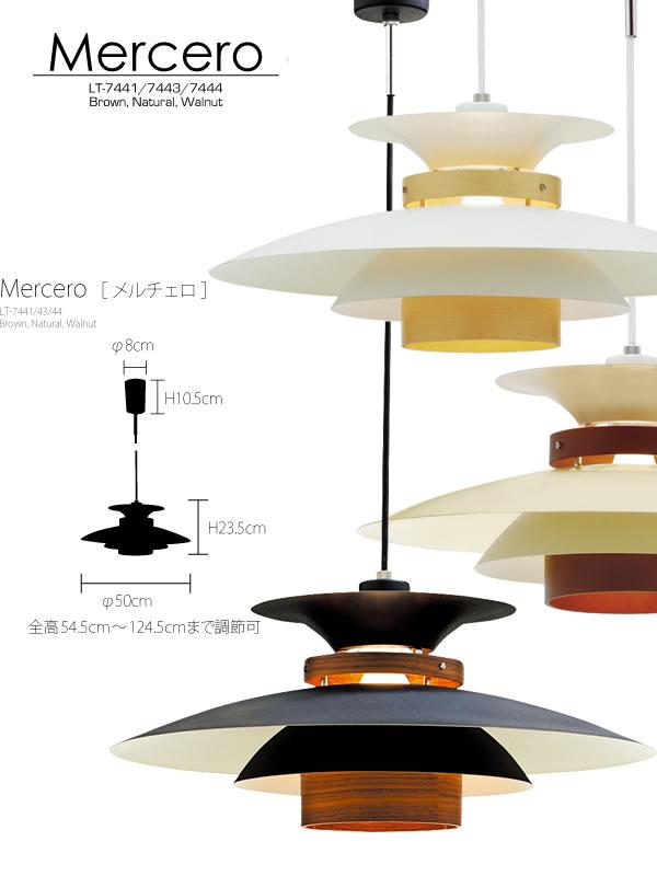 ペンダントライト メルチェロ(Mercero)【おしゃれ/インテリア照明】の詳細説明画像