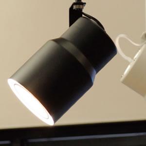 スポットライト フラヴィオ(Flavio)【おしゃれ/インテリア照明】の詳細画像