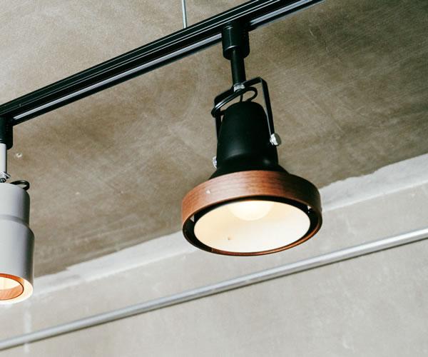 スポットライト オリゾンテ(Orizzonte)【おしゃれ/インテリア照明】の使用画像