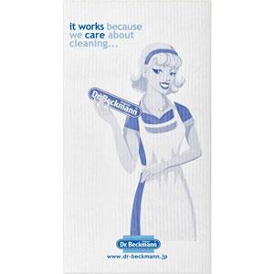 ドクターベックマン ランドリーホワイトセット プラス【洗濯用品/ギフト】に付属のスポンジワイプ画像