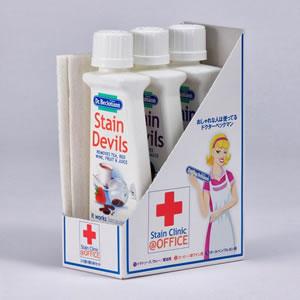 ドクターベックマン ステインクリニック オフィス【お祝い/洗剤】の救急箱セット画像
