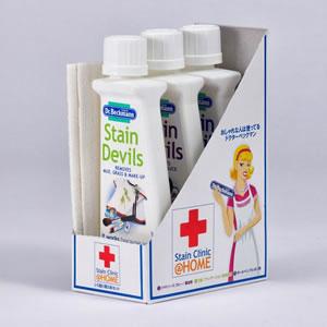 ドクターベックマン ステインクリニック ホーム【お祝い/洗剤】の救急箱セット画像