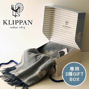 クリッパン(KLIPPAN)ウール専用ギフトボックス【北欧雑貨】のディスプレイ画像