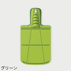 ジョセフジョセフ(josephjoseph)チョップ2ポット ミニ【まな板】グリーンの裏面画像