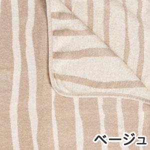 クリッパン(KLIPPAN)ライトコットンブランケット バンブー シングル W140×L180cm【北欧雑貨】ベージュの詳細画像