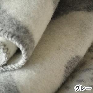 クリッパン(KLIPPAN)ウールブランケット キャンディ W90×L130cm【北欧雑貨】グレーの詳細画像