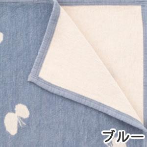 クリッパン(KLIPPAN)コットンブランケット CHOUCHO ハーフ W90×L140cm【北欧雑貨】ブルーの詳細画像