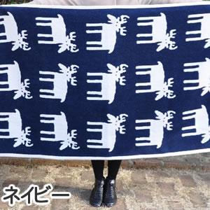 クリッパン(KLIPPAN)ハーフブランケット ムース W90×L140cm【ベビー/北欧雑貨】ネイビーの全体画像
