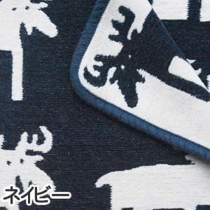 クリッパン(KLIPPAN)ミニブランケット ムース W70×L90cm【ベビー/北欧雑貨】ネイビーの詳細画像