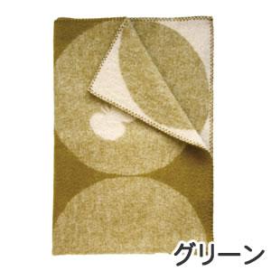 クリッパン(KLIPPAN)ウールブランケット PERHONEN ハーフ W90×L130cm【北欧雑貨】グリーンの全体画像