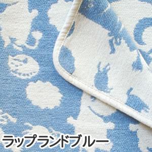 クリッパン(KLIPPAN)ミニブランケット ピルビ&ムーミン W70×L90cm【ベビー/北欧雑貨】ラップランドブルーの詳細画像
