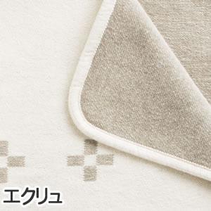 クリッパン(KLIPPAN)ブランケット レクタングルシャーンスンド W70×L90cm【ベビー/北欧雑貨】エクリュの詳細画像