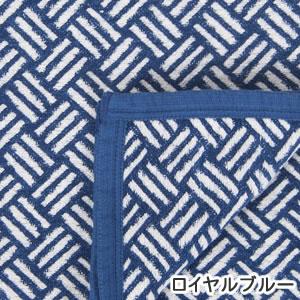 クリッパン(KLIPPAN)コットンブランケット サンバ シングル W140×L180cm【北欧雑貨】ロイヤルブルーの詳細画像