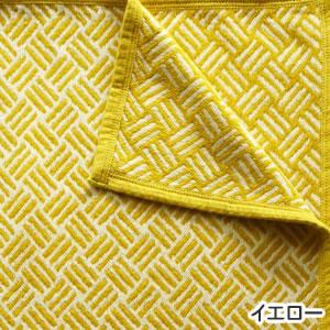 クリッパン(KLIPPAN)コットンブランケット サンバ ハーフ W90×L140cm【北欧雑貨】イエローの詳細画像