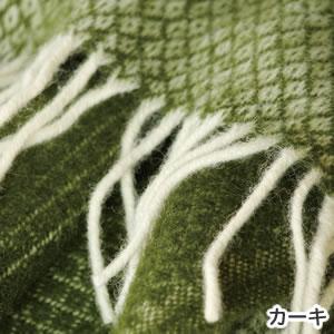 クリッパン(KLIPPAN)スローケット ヴェガ W130×L200cm【北欧雑貨】カーキの詳細画像