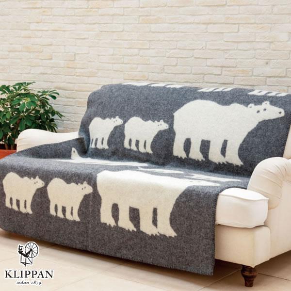 クリッパン(KLIPPAN)ウールブランケット しろくま シングル W130×L180cm【北欧雑貨】グレーの使用画像