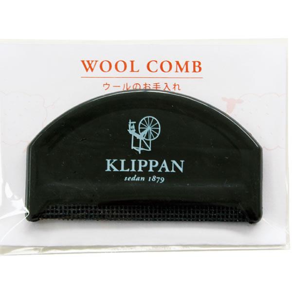 クリッパン(KLIPPAN)ウールコーム【北欧雑貨】のパッケージ画像