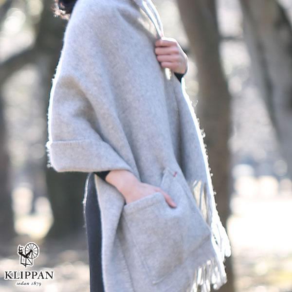 クリッパン(KLIPPAN)ストール ベーシックウール 2ポケット【おしゃれ/北欧ファッション】