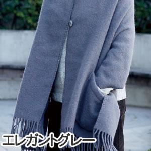 クリッパン(KLIPPAN)ストール ベーシックウール 2ポケット【おしゃれ/北欧ファッション】エレガントグレーの詳細画像