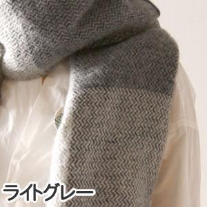 クリッパン(KLIPPAN)ストール イネス ポケット無し【おしゃれ/北欧ファッション】ライトグレーの詳細画像